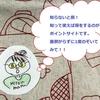 【独女の節約術・ポイントサイト②】「ちょびリッチ」のおすすめ⑦・モニターで外食代やお買い物をお得に節約できる!