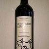 今日のワインはスペインの「コンダード・デ・エム」1000円~2000円で愉しむワイン選び(№33)