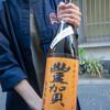 日本橋エリア日本酒利き歩き2019に参加したよ(1)