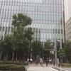 日本政策金融公庫の面談が終わりました。