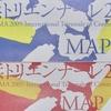 「横浜トリエンナーレ2005」。2005.9.28~12.18。横浜市山下ふ頭3号、4号上屋。