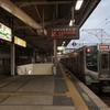 猪苗代湖畔駅(福島県・JR磐越西線)死に瀕した臨時駅