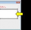 とりあえず使えるエクセルユーザーフォーム超入門 / 数値や文字列を入力するための テキストボックス(TextBox)
