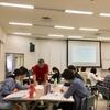 今年度は産業カウンセラー協会各支部の企画で、松山、静岡、神奈川、金沢の4箇所でアドラー心理学講座を開くことができました。