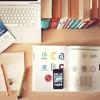 オンライン学習は定着するの?今後の勉強の仕方が変わる?