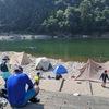 8月22,23日 川の学校キャンプ
