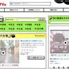 大学に関する動画のポータルサイト「ダイガク.TV」
