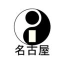CoderDojo名古屋 OLD