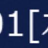 *[雑記]新元号は令和に決定