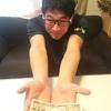 【一万円をあなたにあげます】