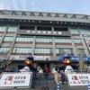 スポーツ観戦 ~プロ野球前半戦締めくくり 神宮 阪神戦 広島戦~