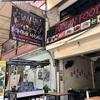 インド料理Bombay Masala(ボンベイマサラ)の99Bランチセット@アソーク