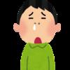 【花粉症その後】<新コンタック鼻炎Z>を服用して10日経ちました。
