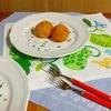 アランチーニ(イタリアのライスコロッケ)レシピ