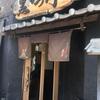 鹿児島中央駅前 黒かつ亭  黒豚のとんかつ定食