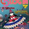 【1995年】【1月】CD Login 1995.01 Vol.1