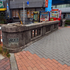 折々のリンク/堺東の天牛堺書店跡には丸善が入ることになったらしい。