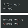 SymPyの使い方7 ~ 極限、テーラー展開、有限差分