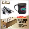 【レイドジャパン】スニーカープリントのダッジが入った「KIX BOX」通販サイト入荷!