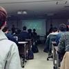 LINE株式会社CEO出澤さん&株式会社エッジ高岳さん登壇キャリアセミナー