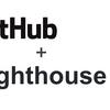 コミット単位でWebサイトのパフォーマンスを計測出来るLighthouse CIを使ってみた