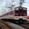 近鉄5800系 DH02 【その9】