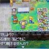 【ドラクエ5DS版攻略その22】石像にされてしまった主人公を3人の人物が救ってくれました(^^♪