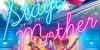 【洋画】「ステージ・マザー〔2021〕」を観ての感想・レビュー
