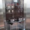 セブンイレブン 新型コーヒーマシン 発見