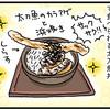 【犬漫画】犬と一緒に和歌山で太刀魚丼を食べてきました。