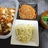 糸こんきんぴら、南蛮漬け、キャベツナムル、味噌汁