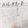 手書き文字は人を惹きつけ、紙は情熱を伝えてくれる