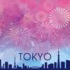 東京オリンピック開幕、いろんな考え方がありましょうが・・・