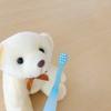 子どもの歯磨き粉は大丈夫? 歯磨き好きになる方法