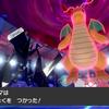 【ポケモン剣盾シングル】ネクロズマ単騎駆けトリル重力