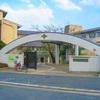 【新型コロナ】八幡市立小中学校で入学式と始業式が再延期。学校の臨時休業について(4月10日現在)