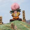 【山梨】扇山~百蔵山 桜に誘われて、大月桃太郎伝説