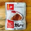 【みよしの】北海道の老舗ぎょうざ屋さんが作るひき肉たっぷりのカレー【レトルトカレー】