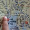 子鉄の教科書『めざせ鉄道博士!日本全国鉄道路線地図』