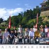 H28年 湯田中温泉一泊旅行
