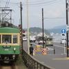 《旅日記》【乗車記◆私鉄全線走破旅◆】江ノ電編~観光路線を乗りつぶす(前編)~