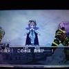 【ドラクエ11ボス戦攻略】リーズレットとムンババ戦の攻略について!