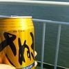 291103-04香川県~小豆島の旅④
