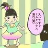 キッザニア甲子園28回目 その6(9周年)