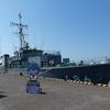 海上自衛隊 掃海艇「うくしま」一般公開 @2018.4.28