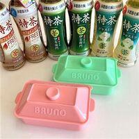 特茶を買うともらえるBRUNOが超かわいい♡ランチボックスは形もカラーも豊富!これおまけなんです!タダなんです!