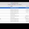 【お手軽最新】Macでのbitzeny マイニング方法