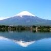 登るぞ富士山!