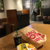 架空キラキラ女子日記『スタバでマック!~東京カレンダーリターンズ 綾菜、56歳』