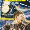 あらすじ(ネタバレ):小説「最後の深淵の騎士」(宇宙英雄ローダン・シリーズ 485巻)(2014年11月21日(金)発売)